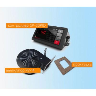 Комплект контроллер SP-30 PID + вентилятор RV-14 для модернизации простого твердотопливного котла до котла длительного горения