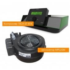 Комплект Контроллер TECH ST-81К + вентилятор MPLUSM для модернизации простого твердотопливного котла до котла длительного горения