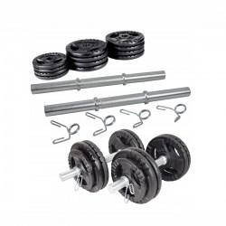 Гантели разборные (наборные) KAWMET 2шт по 15кг (30 кг) металические (чугунные)